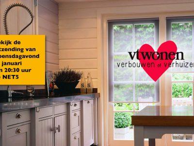 VT-wonen-18-januari-binnenzonwering-(1)